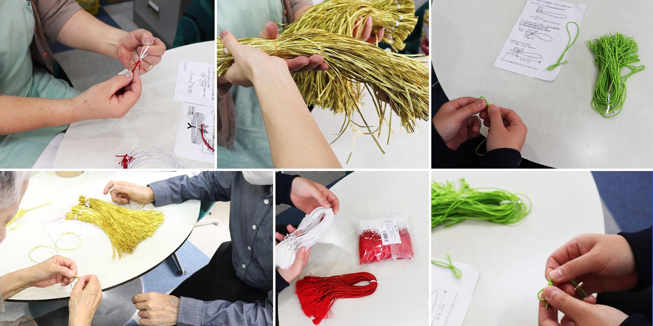 サトヨシ株式会社 京都の地にて操業50年を超え包装・装飾用の組紐(くみひも),ゴム紐,房(ふさ),リボン等の加工と販売を行っております。