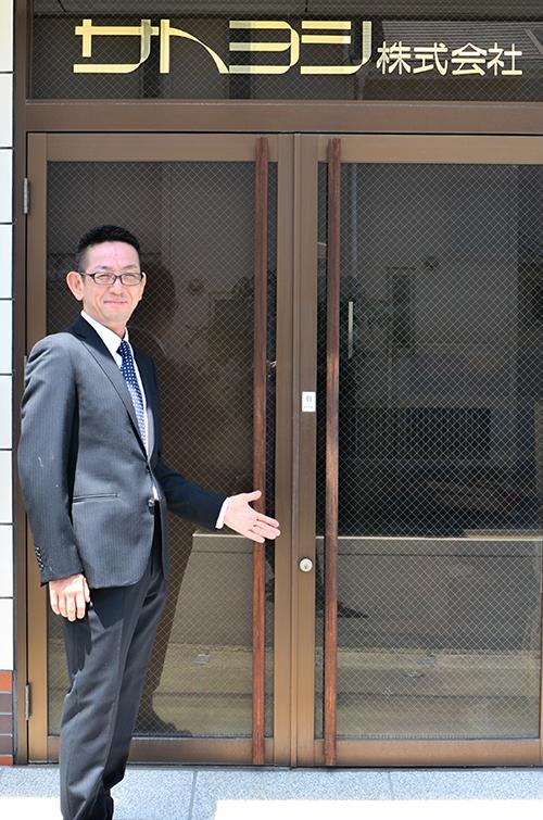 代表取締役社長 佐藤 健郎